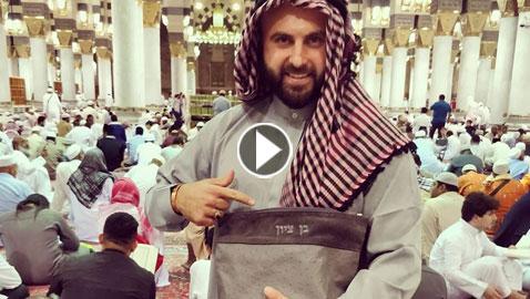 صور لمواطن إسرائيلي في المسجد النبوي تُثير غضبا على مواقع التواصل الإجتماعي