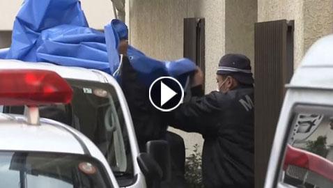 جريمة صادمة: يابانية تقتل أطفالها بسبب الفقر وتصب الإسمنت فوقهم!