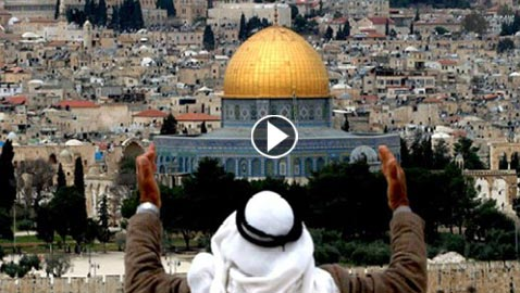 أيام غضب شعبي فلسطيني احتجاجاً على قرار ترامب بشأن القدس