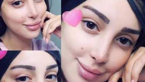 صور بسمة بوسيل زوجة تامر حسني بدون ماكياج ولا عدسات ملوّنة
