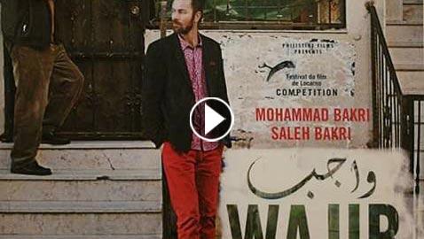 فيلم فلسطيني يفوز بجائزة المهر الطويل بمهرجان دبي السينمائي
