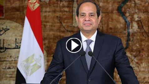 بالفيديو: الرئيس المصري السيسي يعلن ترشحه لولاية رئاسية ثانية