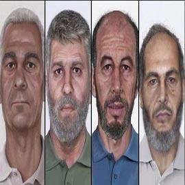 أمريكا تطارد 4 إرهابيين منذ 32 عاماً