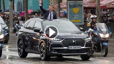 تعرفوا على سيارات رؤساء أقوى الدول في العالم