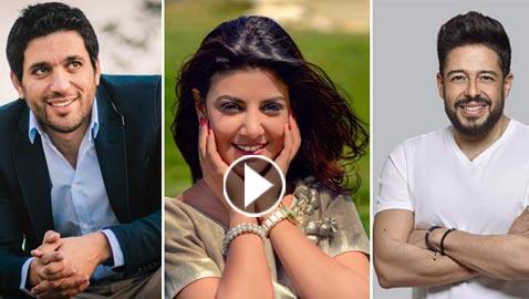فيديو مشاهير غنوا ورقصوا على أغنية (3 دقات) منهم حماقي،غادة والرداد