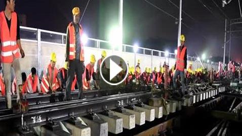 معجزة بالصين: بناء سكة حديد في 9 ساعات.. فيديو