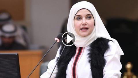 بالفيديو.. نائب كويتي يوجه تهمة لوزيرة الاسكان بسبب حجابها!