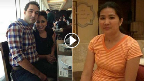 اعترافات اللبناني قاتل الفلبينية: وضعتها بالفريزر بعد ان عذبتها زوجتي!
