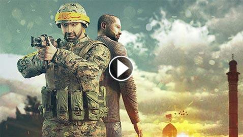 الدفاع المقدس.. لعبة تحاكي قتال حزب الله ضد التكفيريين