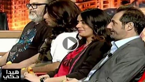 فيديو مضحك جدا: عادل كرم (هيدا حكي) يقلد اليسا واحلام في ذا فويس