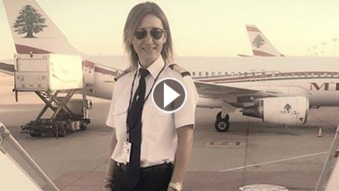 سخر زميلها من النساء.. فتفوقت  لتصبح أول كابتن طائرة لبنانية