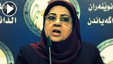 برلمانية عراقية تقدم عرضًا مغريًا لكل الراغبين في تعدد الزوجات!