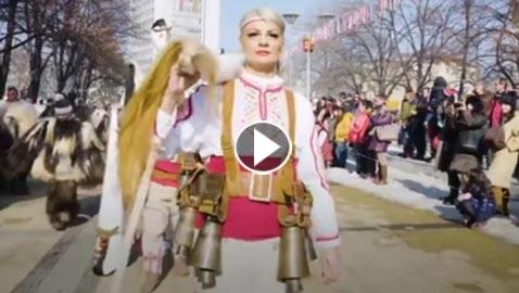 كيف تُطرد الأرواح الشريرة في بلغاريا؟!.. فيديو