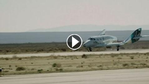 أول فيديو لتحليق المركبة الحلم ستحمل سياحا للفضاء