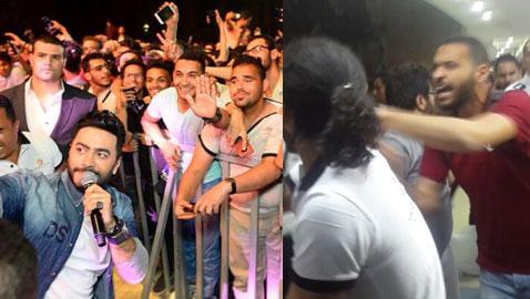 بالصور: ما حقيقة الاشتباكات بين الصحفيين والأمن في حفل تامر حسني؟