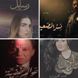 قائمة مسلسلات رمضان 2018: أيها ستتابع في الشهر الكريم؟