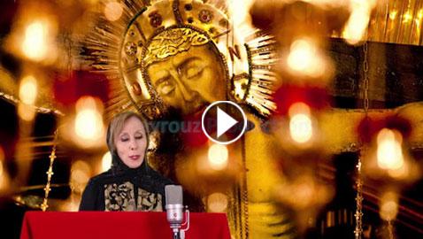بالفيديو: الأسطورة فيروز ترنم للقدس من جديد: الى متى يا رب؟