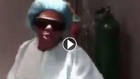 فيديو صادم: طبيبة ترقص أثناء إجراء عملية جراحية