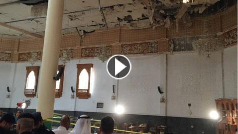 فيديو حزين:  لقطات لم تُبَث سابقاً من تفجير مسجد في الكويت