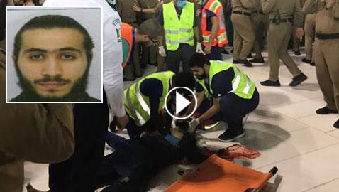 بالفيديو والصور.. شاهدوا لحظة انتحار معتمر فرنسي داخل الحرم المكي الشريف