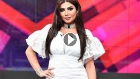 الصحف العالمية تنتقد طرد المذيعة الكويتية أمل العوضي على الهواء  بسبب فستانها!