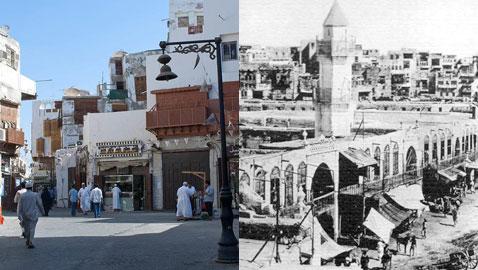 بالصور: ما اجمل الذكريات.. كيف كان عيد الفطر أيام زمان في جدة السعودية؟
