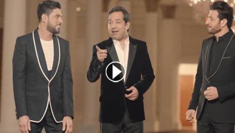 فيديو راشد الماجد، ماجد المهندس ووليد الشامي في أغنية ثلاثية (انا انا)