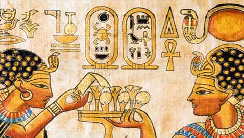 تعرفوا الى أغرب عادات الحضارة الفرعونية