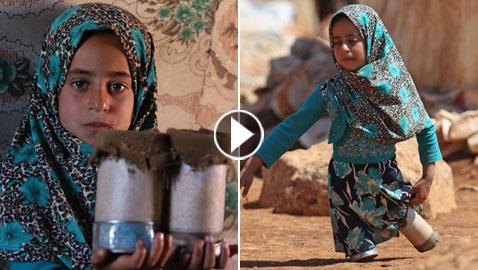 فيديو مبكي: طفلة سورية مبتورة القدمين تنتعل علب معدنية كأطراف!