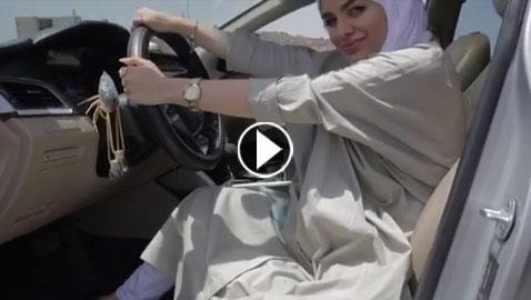 بالفيديو: كيف احتفلت مغنية راب سعودية شابة بقيادة المرأة للسيارة؟