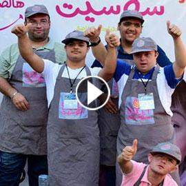 بالفيديو مبادرة رائعة في سوريا: مقهى جذور لتشغيل ذوي الاحتياجات الخاصة