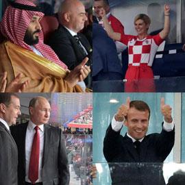بالصور..  رؤساء العالم مشجعين في مونديال روسيا