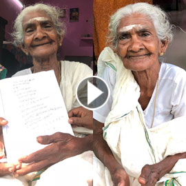 عجوز 96 عاما تعود لمقاعد المدرسة الابتدائية بالهند واحفادها يساعدوها في الامتحانات!