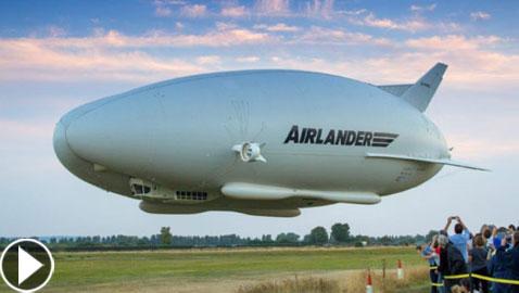 طائرة (إيرلاندر 10): أطول طائرة في العالم لا تهبط لمدة أسبوعين!