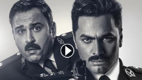 فيديو الاعلان الرسمي لفيلم (البدلة) بطولة تامر حسني