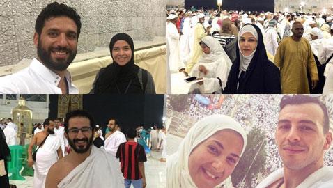 بالصور: نجوم الفن يؤدون فريضة الحج..