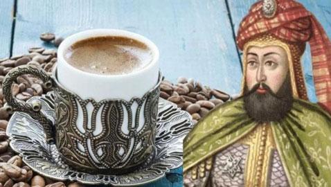 سلطان عثماني منع القهوة وحرمها وقطع رأس كل من شربها!