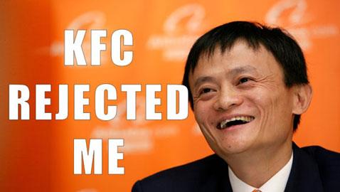 جاك ما.. رفض تشغيله مطعم كنتاكي فأصبح أغنى رجل في الصين