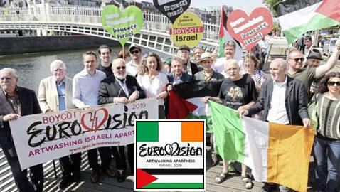 نجوم عالميين ومن إسرائيل يلبون نداء الفلسطينيين ويقاطعون مسابقة يوروفيجن