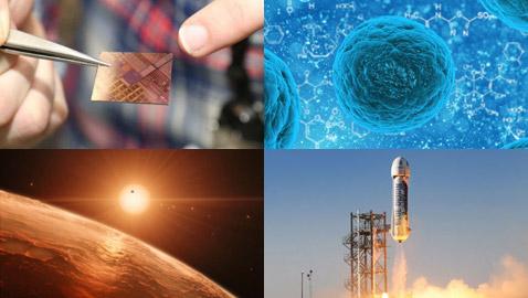 إليكم أهم وأعظم 10 اكتشافات علمية مبهرة ظهرت في العقد الماضي