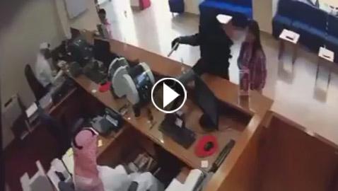 بالفيديو.. سطو مسلح على بنك في الكويت بنقاب وعباية ومسدس لعبة مزيف!