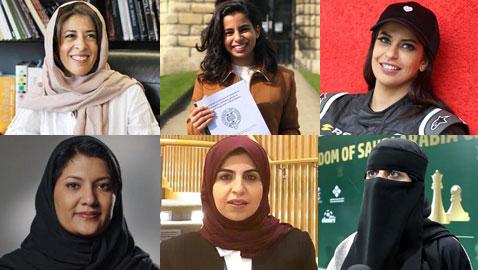 اليوم الوطني السعودي 88: 15 سيدة سعودية من الرائدات المبدعات