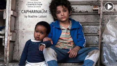 FARFESHplus COM | اخبار الفنانين في موقع فرفش بلس مشاهير عرب