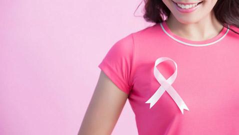 6 خطوات يمكن أن تقي المرأة من الإصابة بسرطان الثدي