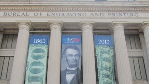 جولة في مطبعة الورقة النقدية النفيسة ((الدولار))