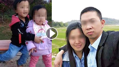 صينية تقتل نفسها وطفليها حزنا على وفاة زوجها الذي على قيد الحياة