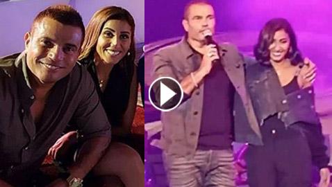 فيديو دينا الشربيني بأحضان عمرو دياب على المسرح والهضبة يعترف بحبه