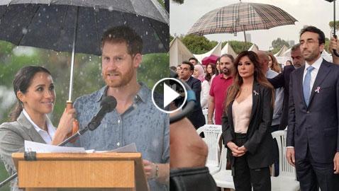لماذا هاجم الجمهور اليسا بسبب ميغان ماركل والمظلة التي حملتها؟