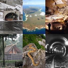 صور أهم الأماكن المحظورة والغامضة في العالم التي لا يمكنكم زيارتها أبدا!