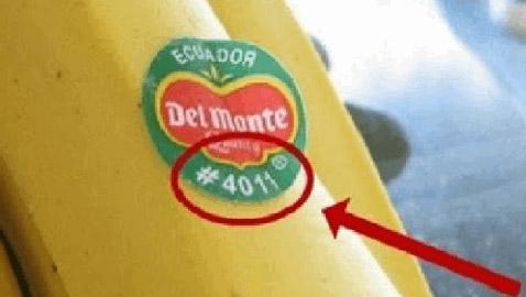 تحذير: إذا وجدتم هذا الرقم على الملصقة الموجودة على الفاكهة  ..